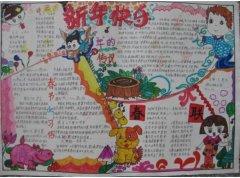 春节习俗的手抄报模板简单好看_春节手抄报图片