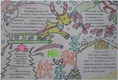 四年级圣诞节快乐手抄报内容资料_圣诞节手抄报图片