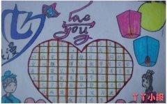 关于七夕情人节的手抄报模板简单漂亮