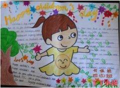 关于六一儿童节英文的获奖手抄报简单漂亮