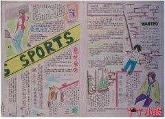 学生时代生命的律动运动会手抄报怎么画简单好看