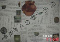 三年级丰富多彩的文物殿堂古诗手抄报怎么画