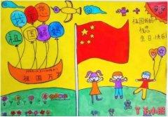 国庆节红旗飘扬手抄报怎么画简单漂亮