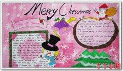 庆祝圣诞节英语手抄报怎么画一等奖简单漂亮