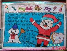 圣诞老人英语手抄报怎么画简单漂亮