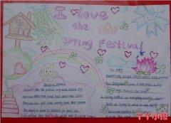 我爱春节英语手抄报怎么画五年级
