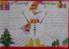 简单圣诞节快乐英语手抄报怎么画五年级