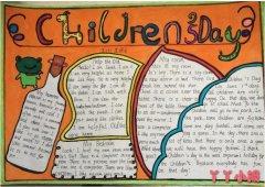 五年级儿童节英语手抄报简笔画怎么画简单好看