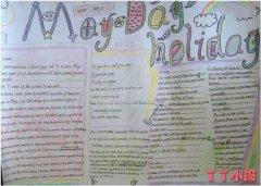 七年级劳动节英语手抄报简笔画怎么画简单好看
