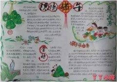 浓情端午节习俗吃粽子手抄报简笔画怎么画简单