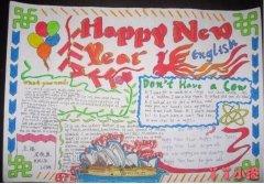 六年级新年快乐的英语手抄报内容图片优秀获奖