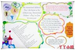 庆祝六一儿童节英语手抄报模板图片简单漂亮