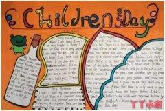 庆祝儿童节快乐英语手抄报模板图片简单好看
