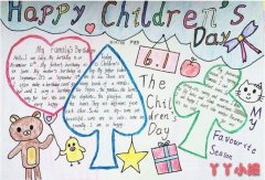 五年级英语版六一儿童节手抄报一等奖简单漂亮