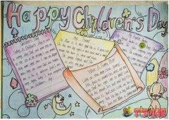 小学生关于庆祝儿童节快乐的英语手抄报怎么画一等奖