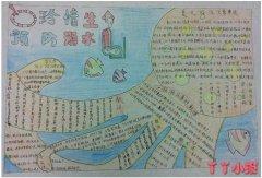 暑假游泳安全,预防溺水手抄报模板图片简单