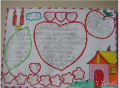 二年级910教师节红烛颂手抄报简笔画简单好看