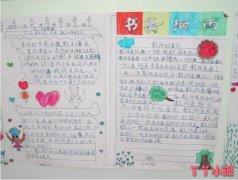 教师节关于赞美教师的句子手抄报简单好看