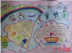小学生庆祝六一儿童节手抄报模板设计图简单