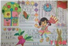 小学生快乐劳动节手抄报怎么画画法步骤教程简单好看
