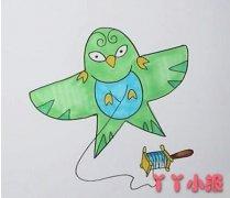 漂亮风筝简笔画画法步骤教程涂色简单好看