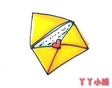 怎么画信封书信简笔画教程简单好看涂色