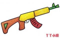 怎么画玩具步枪简笔画教程简单又漂亮涂色