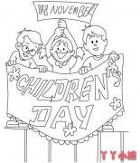 欢庆儿童节简笔画怎么画 六一儿童节儿童画图片