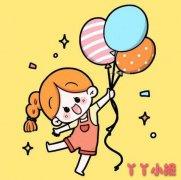 儿童节主题放气球简笔画怎么画简单好看