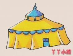 怎样画草原蒙古包简笔画图片简单漂亮