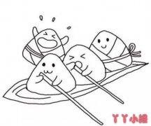 庆祝端午节粽子龙舟简笔画简单好看
