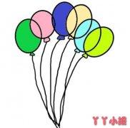 放飞气球庆祝61儿童节简笔画简单漂亮