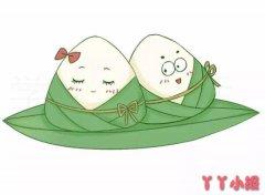 卡通粽子的画法步骤图带颜色 粽子简笔画图片