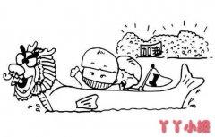 端午习俗赛龙舟比赛简笔画简单好看