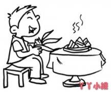 端午节吃粽子简笔画怎么画简单好看