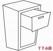 儿童画柜子简笔画怎么画带抽屉简单好看