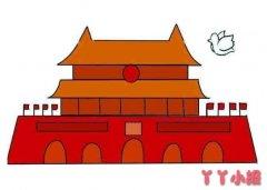 儿童画北京天安门简笔画怎么画简单漂亮