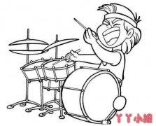 欢庆儿童节小男孩打鼓表演简笔画怎么画