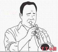 61儿童节吹唢呐表演小男孩简笔画怎么画