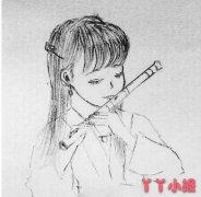 吹笛子小女孩素描怎么画简单漂亮 儿童节简笔画