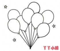 儿童画气球怎么画简单漂亮 气球简笔画图片