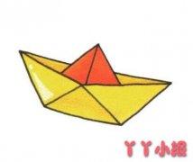 怎么画纸船的画法图解简笔画图片涂色