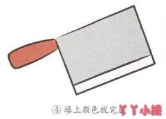 怎么画一把菜刀的画图解简笔画图片涂色