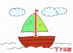 怎么画帆船简笔画图解涂色简单又漂亮