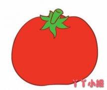 怎么画西红柿简笔画步骤图解涂色简单又漂亮