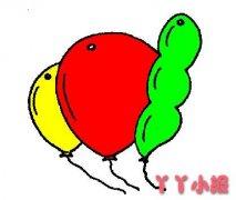 儿童节放飞气球简笔画教程涂色简单漂亮