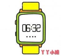 怎么画儿童手表简笔画教程涂色简单漂亮