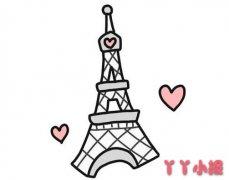 埃菲尔铁塔怎么画 铁塔简笔画图片