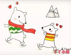 北极熊怎么画涂色简单 北极熊简笔画图片