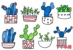 仙人掌盆栽怎么画简单漂亮 盆栽简笔画图片